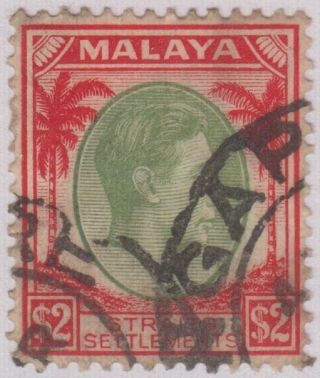 Straits Settlements Kgvi $2 Green & Scarlet Sg291 Good 1938 Malaya photo