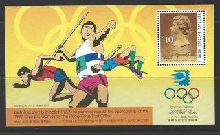 Hong Kong 1991 Sc 502db Olympics Queen photo