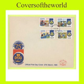 Kenya 1985 75th Anniv.  Of Girl Guides First Day Cover photo