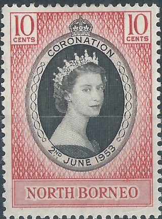 North Borneo.  1953.  Mm.  Royalty.  Omnibus Issue.  (3064) photo