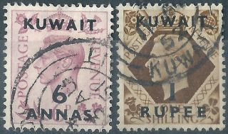 Kuwait On Great Britain.  1948/49. .  (3506) photo