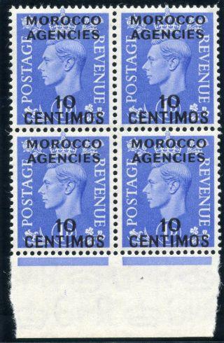 Morocco Agencies 1951 Kgvi 10c On 1d Block Of Four.  Sg 183.  Sc 100. photo