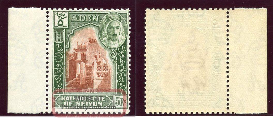 Aden - Kathiri 1942 Kgvi 5r Brown & Green.  Sg 11.  Sc 11. British Colonies & Territories photo