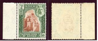 Aden - Kathiri 1942 Kgvi 5r Brown & Green.  Sg 11.  Sc 11. photo