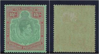 Nyasaland 1938 Kgvi 10s Bluish Green & Brown - Red/pale Green Vfm.  Sg 142a. photo