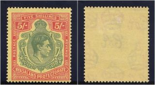 Nyasaland 1944 Kgvi 5s Green & Red/pale Yellow.  Sg 141a.  Sc 65a. photo