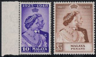 Malaya Penang Sg 1 - 2 1948 Royal Silver Wedding Pair.  Unmounted photo
