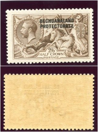 Bechuanaland 1913 Kgv 2s 6d Chocolate - Brown