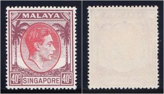 Singapore 1948 Kgvi 40c Red & Purple.  Sg 26.  Sc 16a. photo