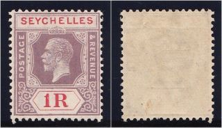 Seychelles 1921 Kgv 1r Dull Purple & Red.  Sg 119.  Sc 111. photo