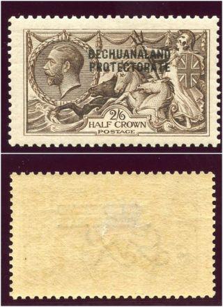 Bechuanaland 1913 Kgv 2s 6d Deep Sepia - Brown