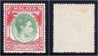 Singapore 1948 Kgvi $2 Green & Scarlet Perf 17½x18.  Sg 29.  Sc 19a photo
