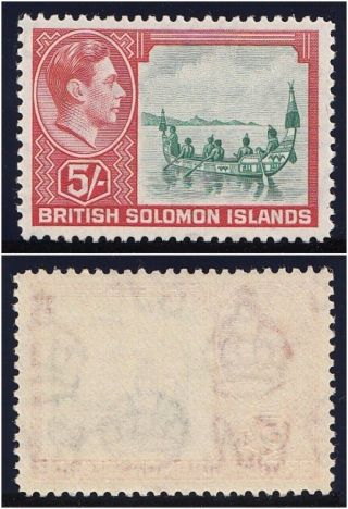 Solomon Is 1939 Kgvi 5s Emerald - Green & Scarlet.  Sg 71.  Sc 78. photo