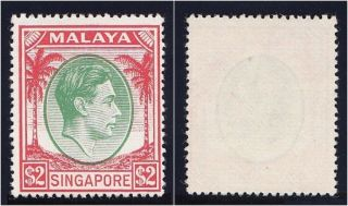 Singapore 1948 Kgvi $2 Green & Scarlet Perf 17½x18.  Sg 29.  Sc 19a. photo