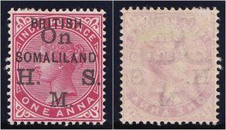 Somaliland 1903 Kevii Official 1a Carmine Type B Overprint Vfm.  Sg O2.  Sc O2. photo