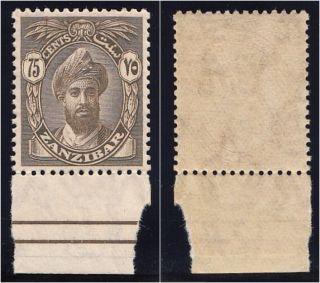 Zanzibar 1927 Kgv 75c Sepia.  Sg 309.  Sc 194. photo