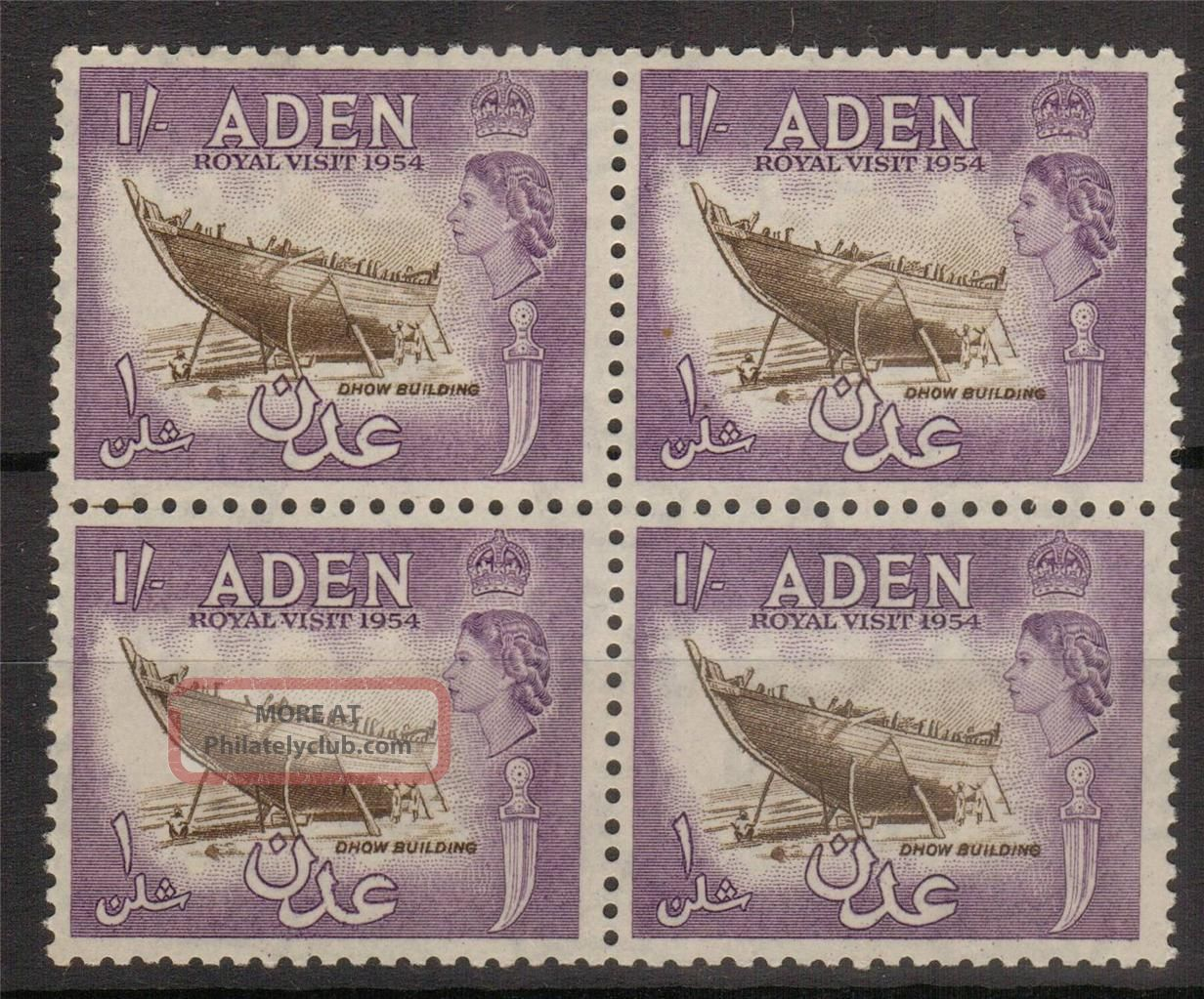 Aden Qeii 1954 Sg73 1/ Shilling Royal Visit Overpint Block 4 A 002 British Colonies & Territories photo
