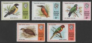 British Solomon Islands 1975 Qeii Wild Animals,  Gb267 - 271,  Mi:21.  00 Evro photo