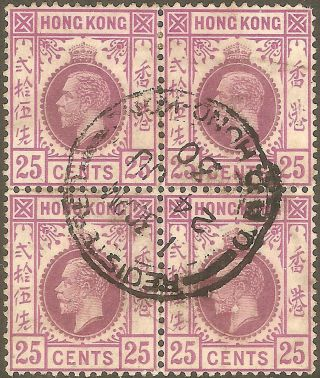 Hong Kong 1921 K.  George V 25c B Of 4 W/jn.  24,  1930 Register Cancel Sc 140 F/vf photo