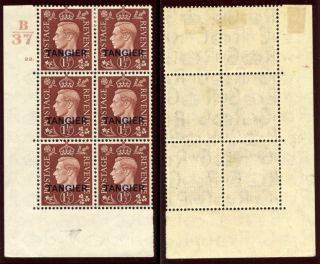 Morocco Agencies 1937 Kgvi 1½d Red - Brown Control Block Of Six Mlh.  Sg 247. photo