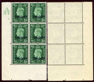 Morocco Agencies 1937 Kgvi ½d Green Control Block Of Six.  Sg 245. photo