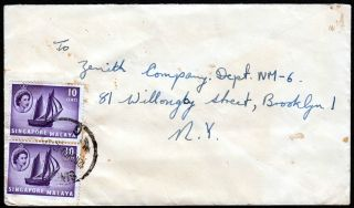 1960 Singapore Qeii 2x10c Junk On Plain Cover To York Unclear Postmark photo