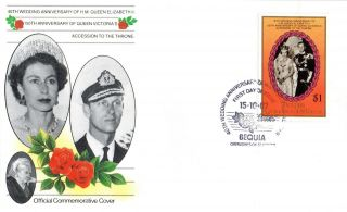 St Vincent Bequia 1987 Queen 40th Wedding Anniversary $1 First Day Cover photo