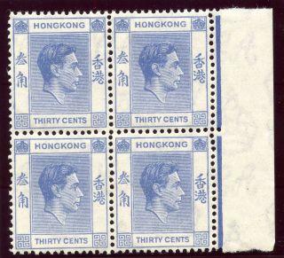 Hong Kong 1946 Kgvi 30c Blue Block Of Four.  Sg 152.  Sc 161b. photo