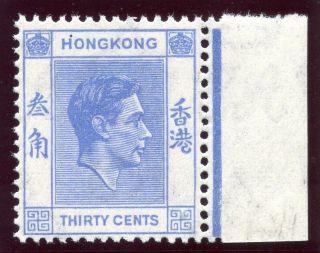 Hong Kong 1946 Kgvi 30c Bright Blue.  Sg 152 Var.  Cw 26a. photo