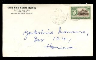 British Solomon Is.  1964 Chan Wing Marine Motors Commercial Envelope. . .  L1 photo