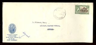 British Solomon Is.  1964 Printed Cameo Envelope Yorkshire Insce.  Returned To Papua photo