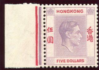 Hong Kong 1938 Kgvi $5 Dull Lilac & Scarlet.  Sg 159.  Sc 165. photo