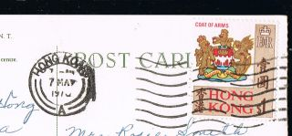 China:$1.  00 Coat Of Arms,  Scott 246,  Postmarked 7 - May - 1970 Station A,  Hong Kong photo
