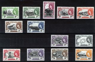St Helena 1953 Definitives Sg153/165 photo
