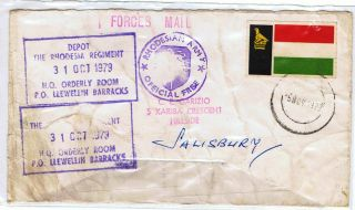 Forces Mail photo