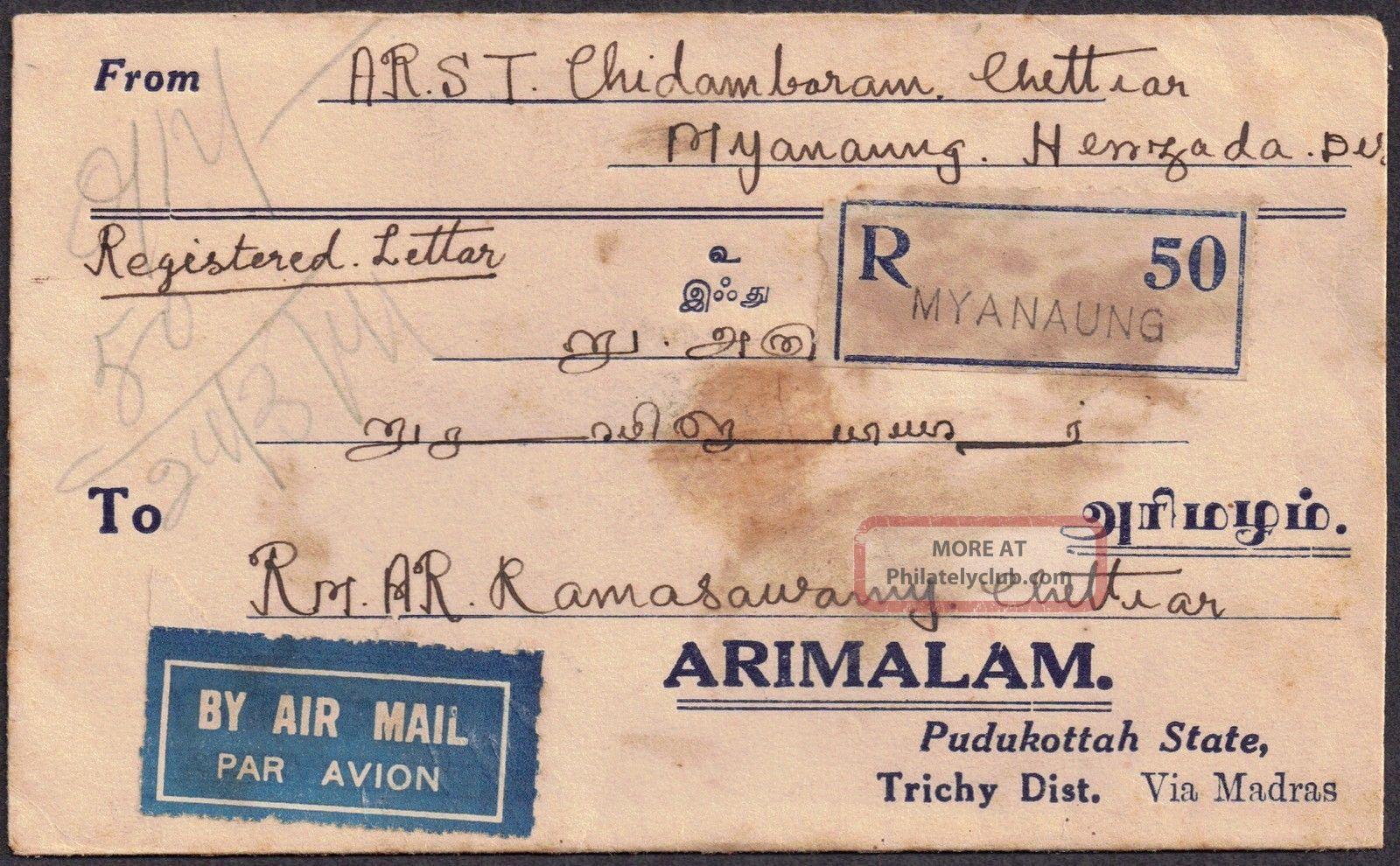 Burma 1937 6a Sg 10 Reg ' D Envelope Myanaung 24 Mar 1941 To Pudukottah State British Colonies & Territories photo