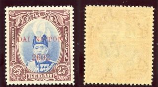 Malaya Jap Occ 1942 Kgvi 25c Ultramarine & Purple.  Sg J9.  Sc N8. photo
