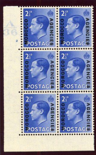 Morocco Agencies 1937 Keviii 2½d Bright Blue Control Block Of 6.  Sg 76,  76a. photo