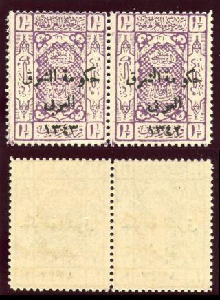 Transjordan 1924 1½p Lilac