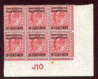 Morocco Agencies 1907 Kevii 10c On 1d Scarlet Control Block Of Six.  Sg 113. photo