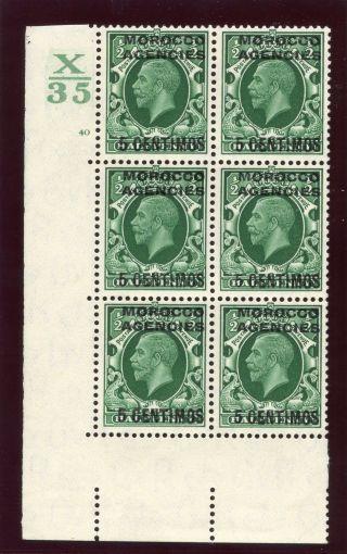 Morocco Agencies 1935 Kgv 5c On ½d Green X35 Control Block Of Six.  Sg 153. photo