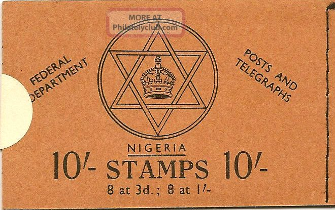 Nigeria :1957 10/ - Booklet Complete Sg Sb9 Right Stitching - Post Office Seal Int British Colonies & Territories photo