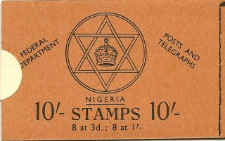 Nigeria :1957 10/ - Booklet Complete Sg Sb9 Right Stitching - Post Office Seal Int photo
