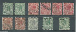 Gibraltar - 1912 To 1927 - Cv £ 11.  35 - Unmounted / Mounted & photo
