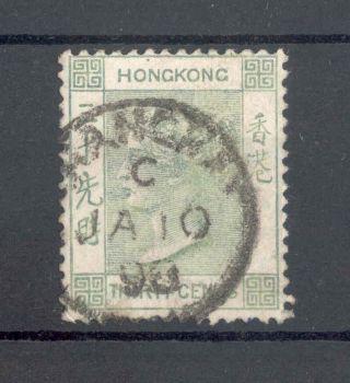 Hong Kong Qv 1882 - 96 30c Yellowish - Green Sg39 photo