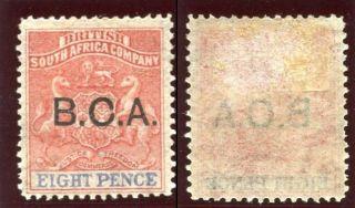 Nyasaland 1891 Qv 8d Red & Ultramarine Mlh.  Sg 6a. photo
