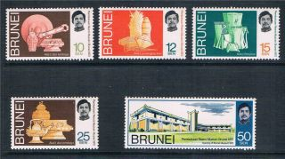Brunei 1972 Brunei Museum Sg 187/91 photo
