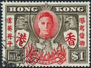 Hong Kong 1946 (kgvi) $1 Brown And Red Sg170 Cv £0.  75 F Uh Postage photo