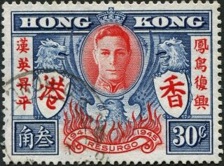 Hong Kong 1946 (kgvi) 30c Blue And Red Sg169 Cv £2.  25 Vf Uh Postage photo