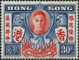 Hong Kong 1946 (kgvi) 30c Blue And Red Sg169 Cv £3.  25 F Postage photo